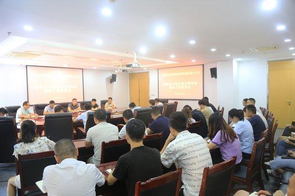 立博体育手机版召开创建第六届全国文明城市迎检工作会