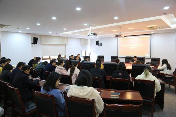 立博体育手机版举办《中华人民共和国民法典》专题培训